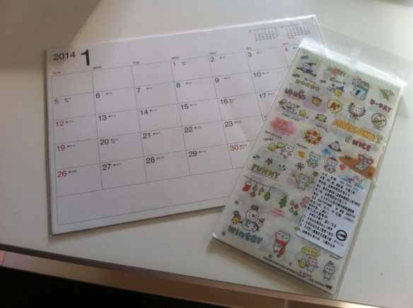 Desk calendar + cute stickers = BSIM here I come!