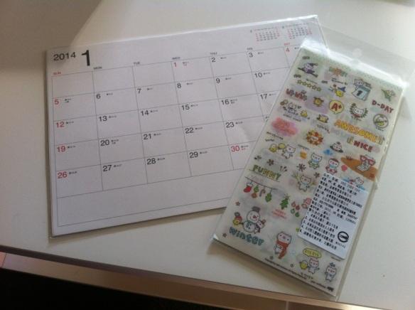 Desk calendar + cute stickers = BSIM here I come!